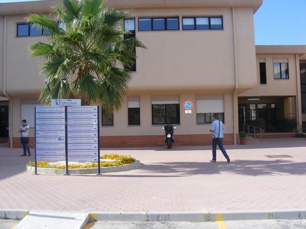Polo-Universitario-Cupa