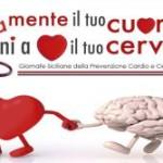 Tieni-cuore-cervello-300x167